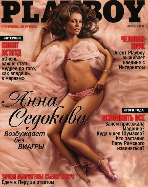 eroticheskie-fotosessii-anni-sedakovoy