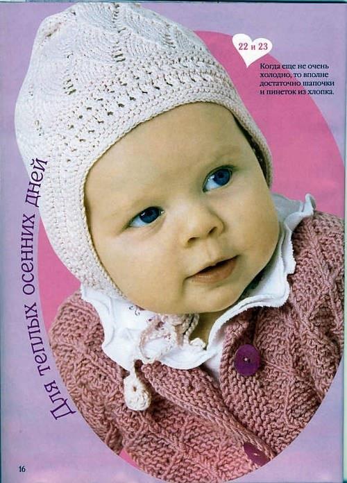 Вязание шапочки на 6 месяцев девочки 55