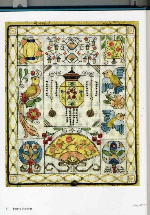 Схемы вышивки крестом лесли тиэри 53